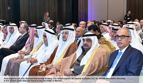 Bahrain: World Islamic Banking Conference announces record 24th edition in strategic partnership with the Central Bank of Bahrain